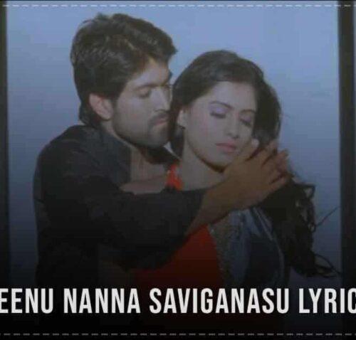 Neenu Nanna Saviganasu Song Lyrics – Jaanu Movie