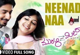 Nee Naade Naa Song Lyrics – Murali Meets Meera Movie