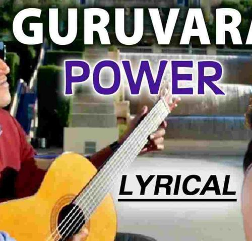 Guruvara Sanje Song Lyrics – Power Movie Kannada