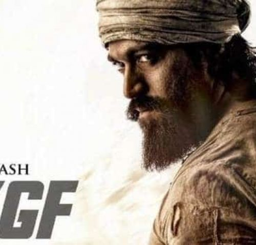 Jokae Nannu Balliya Minchu Song Lyrics – KGF Movie Kannada