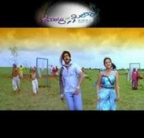 Nee Naade Naa Song Lyrics – Murali Meets Meera Movie Kannada