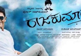 Bombe Helutaite Song Lyrics – Raajakumara Movie Kannada
