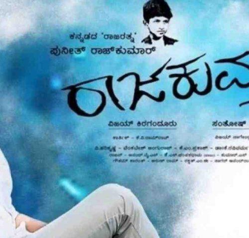 Bombe Helutaite Song Lyrics – Raajakumara Movie Kannada
