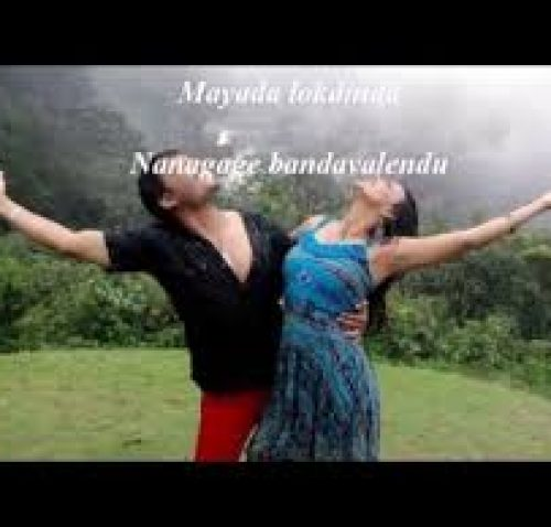 Anisuthide yaako indu Song lyrics – Mungaru Male Movie Kannada