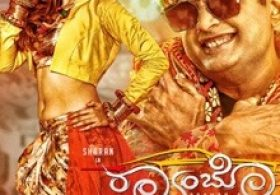 Chuttu Chuttu Song Lyrics -Raambo 2 Movie English