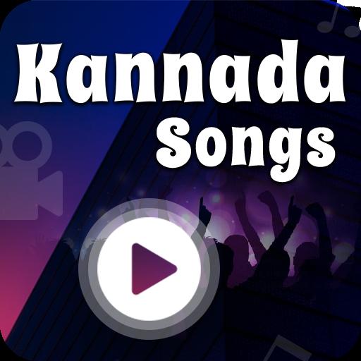 Top 20 Hit songs from Sandlewood