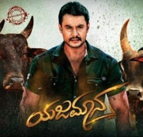 Yajamana Full Movie Download,Songs,Lyrics