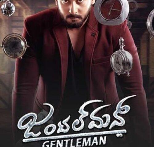 Marali Manasaagide Song – Gentleman Movie