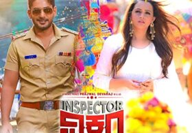 Nannavale Nannavale Lyrics – Inspector Vikram Movie