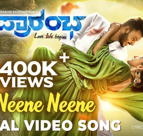 Bari Neene Song Lyrics  – Prarambha Movie