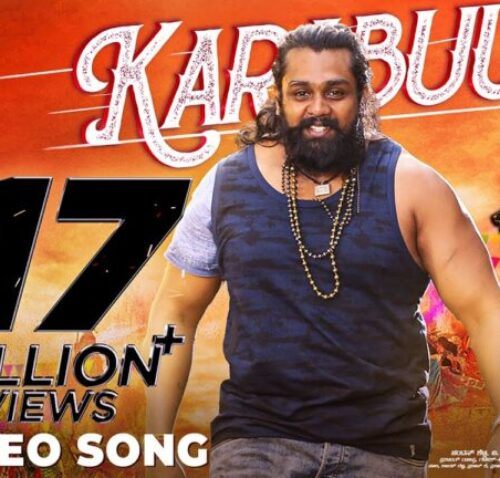 Kannada 2021 Action Movie Songs