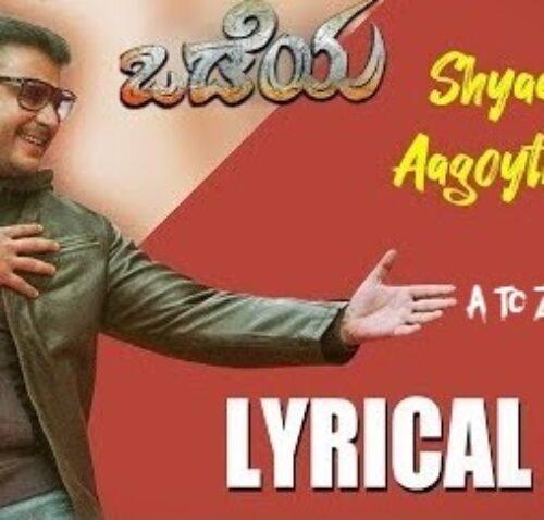 Top 10 Kannada Movie Songs In 2020