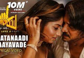 Maatanaadi Maayavade Lyrics – I Love You Movie