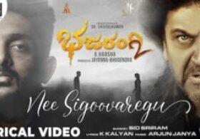 Nee Sigoovaregu Lyrics – Bhajarangi 2 movie