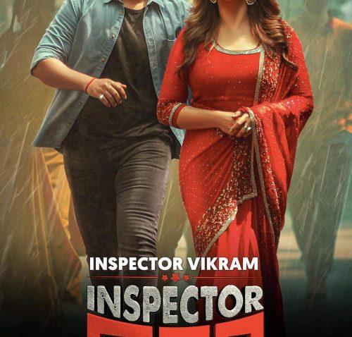 Hey Guys Song Lyrics – Inspector Vikram Movie